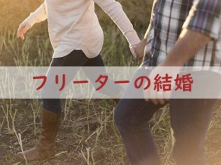 手をつないで荒野を歩くカップル