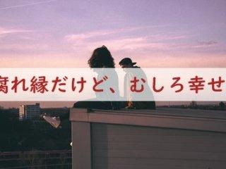 夕陽をバックに見つめ合うカップル
